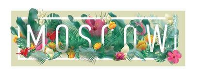 Materiale illustrativo tipografico incorniciato floreale della città di MOSCA di vettore Fotografia Stock