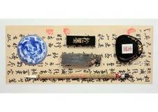 Materiali di scrittura cinesi Immagini Stock Libere da Diritti