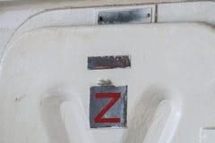Materialny warunek gotowości ` zebry Z ` ocena na statku wojennego ` s wodnym ciasnym drzwi fotografia royalty free