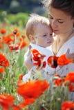 Maternité Image libre de droits