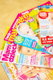 Maternity magazines Stock Photography
