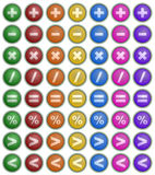 Math symbol buttons Royalty Free Stock Image