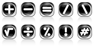 Mathematical buttons Royalty Free Stock Photos