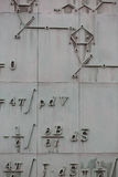 Mathematical formula on a facade of a building in Warsaw, Stock Image
