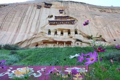 Mati Temple photos libres de droits