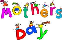 Matka dnia dzieciaki Zdjęcie Royalty Free