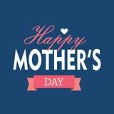 Matka dnia kartka z pozdrowieniami wektorowy wakacyjny wizerunek Fotografia Royalty Free