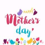 Matka dnia literowanie Zdjęcie Royalty Free