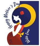 Matka dnia plakat Obraz Stock
