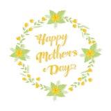Matka dnia powitanie fotografia stock