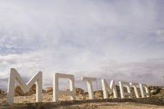 Matmata-Region von Berbers in Tunesien stockfotografie