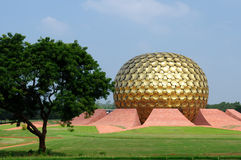 Matrimandir Royalty Free Stock Photos