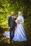 Matrimonio algerino e canadese Immagini Stock Libere da Diritti