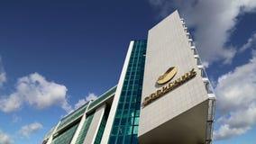 Matriz de Sberbank em Moscou, Rússia Matriz central filme