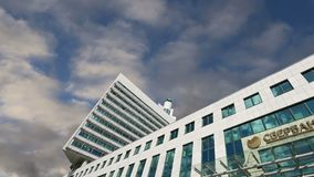 Matriz de Sberbank em Moscou, Rússia Matriz central video estoque