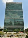 Matrizes de United Nations Foto de Stock