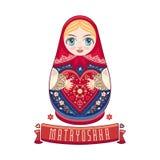 Matryoshka Кукла Babushka Стоковые Изображения