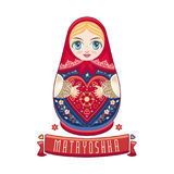 Matryoshka. Babushka doll. Stock Photos