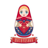 Matryoshka. Babushka doll. Stock Images