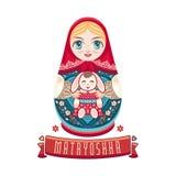 Matryoshka. Babushka doll. Stock Image