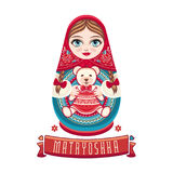 Matryoshka. Babushka doll. Set Stock Image