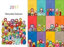 Matryoshka, calendar 2017 design Stock Images
