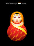 Matryoshka indian girl Stock Images