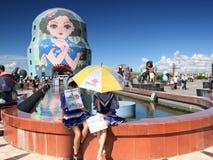 Matryoshka Square. The matryoshka dolls (namely, the Russian nesting dolls) in Matryoshka Square in Manzhouli in Inner Mongolia Stock Images