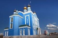 Matryoshka Square Royalty Free Stock Photo