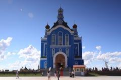 Matryoshka Square Royalty Free Stock Photos