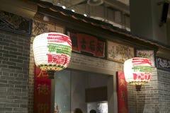 Matsu temple Stock Photos