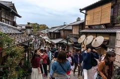Matsubara Dori, Kyoto, Japon images libres de droits