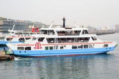 Hiroshima Ferry Stock Images