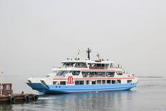 Hiroshima Ferry Royalty Free Stock Photos