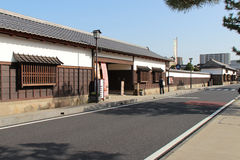 Matsue Historical Museum - Matsue - le Japon Image stock