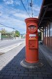 Matsumoto, préfecture de Nagano, Japon 08 26 2017 : Vieille Pilier-boîte japonaise de courrier Photo libre de droits