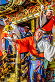 Matsuri men welcoming crowds Royalty Free Stock Image