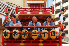 Matsuri is traditional most famous festival Stock Photos