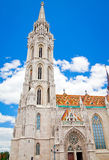Matthias Cathedral In Budapest Stock Photography