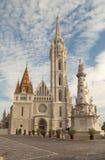 Matthias Church in Boedapest (Hongarije) Stock Afbeeldingen