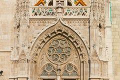 Matthias Church, Budapest, Hungary Royalty Free Stock Photos