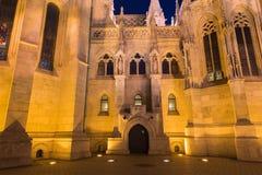 Matthias Church in Budapest Hungary Royalty Free Stock Photo