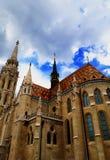 Matthias Church in Budapest Stock Photo