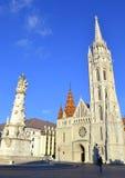 Matthias Church Holy Trinity column Budapest Stock Images