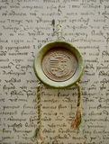 Matthias Corvinus seal Royalty Free Stock Image