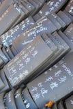 Mattonelle da scrivere per una benedizione al tempio di shinheungsa in Seoraksan Fotografia Stock
