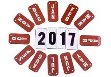 2017 mattonelle di mese e di anno isolate Immagini Stock