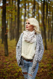 Mature beautiful lady outdoor Royalty Free Stock Photography