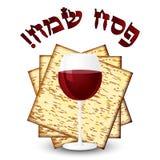 Matza & wijn stock illustratie