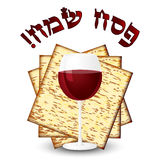 Matza & wine Stock Images